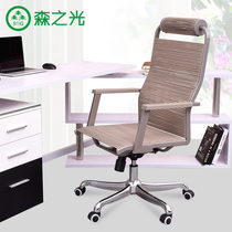 Mori light computer chair modern minimalist special swivel chair leisure seat comfortable office chair
