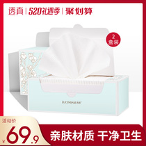 Through the real wash towel female cotton soft disposable facial tissue cleansing wipe face towel beauty salon non-woven removable