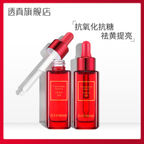 True carnosine liquid moisturizing oil control shrink pores brighten skin tone facial hyaluronic acid essence female