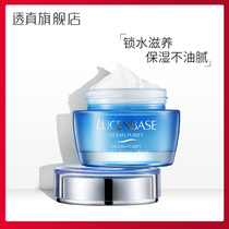 Through the deep sea pure moisturizing moisturizing cream seaweed lazy Suyan cream lotion moisturizing moisturizing lock water firming
