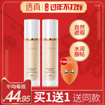 Transmittance Foundation Liquid Moisturizing Concealer Brightening Unicorn BB Cream female Durable oil control makeup artist Special Products cc Cream