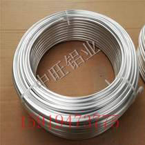 Aluminum coil aluminum oil pipe CNC lathe refrigerator freezer air conditioning cooling aluminum tube 4 6 8 10 12mm