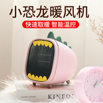 Warm air machine small hand warmers warm warm artifact mini indoor bedroom speed heating office winter heating