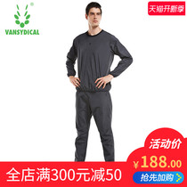 Sweaty mens fitness weight loss clothes body suit set sports sweat hot blast sweat suit mens sweat pants two-piece set