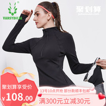 Fitness clothes female long sleeves loose elastic breathable Autumn winter vertical collar half zipper yoga training running Sports Top