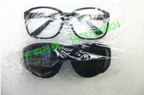 Electric welding protective glasses anti-impact gas welding sunglasses goggles black and transparent color anti-splash