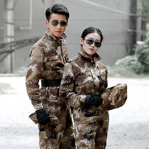 Desert jungle camouflage suit male special forces summer thin section wear-resistant military training uniforms female labor protection overalls