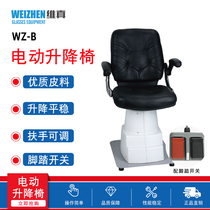 Viking B-type chair light inspection combination chair combination chair chair hospital special electric chair.