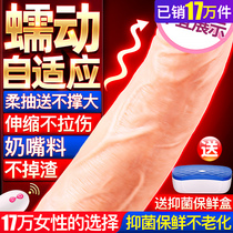 Mute penis female supplies masturbation flirting fun toys orgasm stick dedicated artifact with adult private parts toys