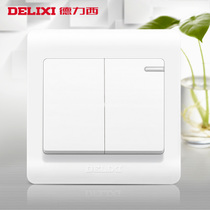 Delixi two open multi-control switch 86 type 2 open multi-3 control two open multi-control double Open three control Home panel