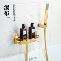 2019 New all-copper rain shower set gold black shower hot and cold bathtub wall-mounted bath waterfall tap.