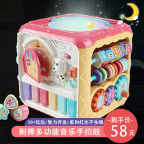 Baby toy children beat drummer to drum hexagonal puzzle music 6 months baby early teach 1 year old can be rechargeable