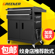 Auto Repair Tool car mobile cart tattoo work Table Workshop iron tool cabinet multi-function toolbox work car