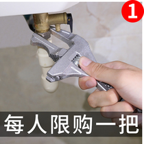 Green Wood bathroom wrench short handle large opening multi-purpose universal tool Germany sewer pipe live activities