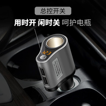 Yingke Star Car Charger with Switch one drag two car charger multifunction car cigarette lighter usb adapter