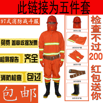 Fire suit suit 5 sets fireman fire fighting protective clothing fire suits mini fire station full set of fire suits