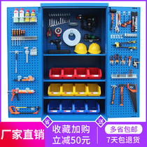 Heavy-duty tool cabinet metal cabinet workshop double-Open-Door multi-function drawer-style lockers safety tools cabinet thickening
