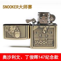 (Snooker Masters) SNOOKER commemorative lighters billiards gifts jewelry billiards lighter