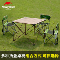 NH Norway aluminum folding table outdoor ultra-light portable camping picnic tables and chairs self-driving wild picnic table