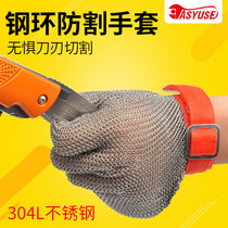 Zimai anti-cut gloves 304L wire gloves anti-cutting chainsaw slaughter cutting kill fish metal gloves iron gloves