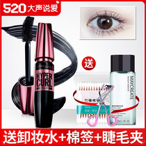 Maybelline mascara ferroconcrete waterproof slender curly natural mascara official flagship store authentic