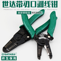World up tools electrician 6 inch stripping pliers multi-function pliers cable stripper 7 inch wire strippers 91201