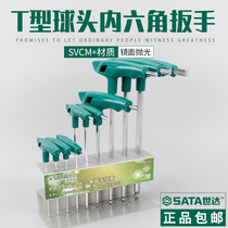 Shi Da tools metric T-shaped ball hex wrench set T-type hexagonal 2-10mm 83105