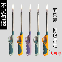 Open flame lighter lighter gas stove gas kitchen lengthened lighter candle long mouth ignition Stick Fire grab