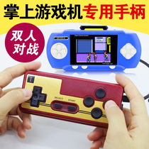 Magic Di MOGIS handheld game consoles dedicated handle please buy carefully
