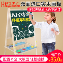 Childrens drawing board Double-Sided Magnetic lifting small blackboard bracket household baby painting graffiti writing board easel