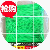 2018 light green ties 3x150mm 1000 PCs plastic nylon ties color gardening ties