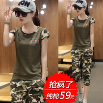 Large size fat mm summer new Korean casual sports 2018 short-sleeved camouflage camouflage suit womens two-piece
