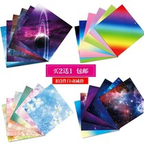 Color square stack origami production color paper printing handmade paper multi-functional origami Star Card paper