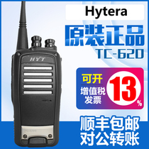 Good easy to pass TC-620 walkie-talkie good easy to pass 620 walkie-talkie HYT sea can reach tc620 walkie-talkie