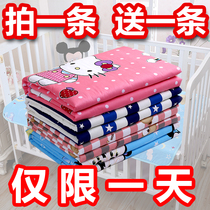 Diapers baby waterproof machine washable cotton children elderly leak-proof oversized menstrual care small mattress