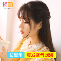 Ultra-thin real hair air bangs wigs natural repair face Qi Liu Hai long sideburns mini invisible fake Liu Liu Hai