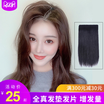 Real hair pad hair piece invisible trace on both sides thickening head reissue fluffy wig female pad hair root long straight hair piece