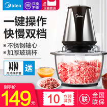 Beautiful meat grinder dumpling stuffing stirring garlic device auxiliary stainless steel small household electric stir filling machine