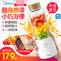 Beautiful accompanying Cup home portable small automatic juice machine student Mini Multifunctional Rechargeable juicer