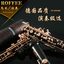 ROFFEE German oboe instrument OBOE Ebony semi-automatic plated rose gold button Symphony chief