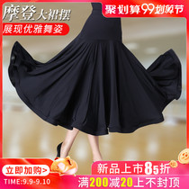 GB dance skirt skirt skirt ballroom dancing skirt new dress female modern dance skirt waltz show swing skirt