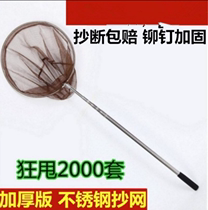 Portable supplies hand copy net fishing net net small eye fishing accessories copy net fishing gear telescopic rod contraction