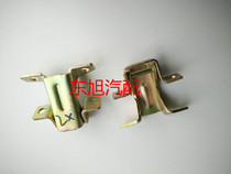 Changan Star 2 generation 6363 star 4500 S360 Wuling light 6376 6400 front door hinge hinge