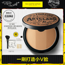 too cool for school tricolor repair powder 9 5g shadow plate silhouette nose shadow shadow