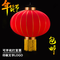National Day Red Lantern iron mouth rain protection Sun Outdoor decorative flocking Palace lights festive iron advertising new year Lantern