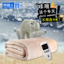 Antarctic electric blanket single double Family small dormitory safety no radiation dual-control Thermostat Electric mattress
