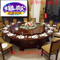 Hotel electric dining table large round table restaurant hotel revolving round table round banquet table and chair 20 people Electric large round table