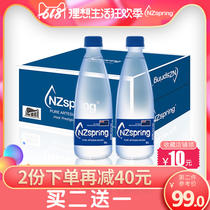 NZspring Creek Blue Spring Water New Zealand imported tea business Pure Water 24 bottles