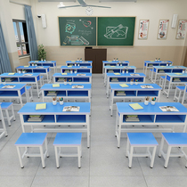 Desk and chair primary and secondary school tutoring training cram long table single double desk and chair learning table factory direct sales