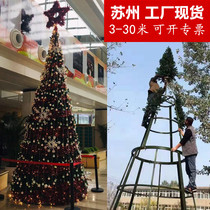 Large luxury Christmas tree 3 5 8 10 M package Shopping Mall Square Outdoor Christmas decoration supplies frame tree